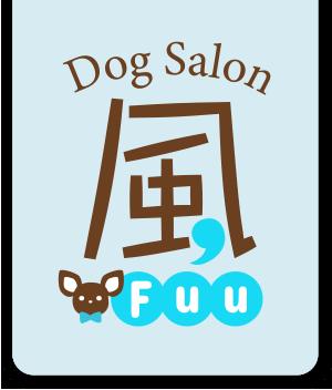 広島のドッグサロン「風~FUU~」